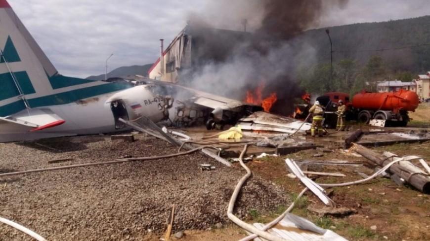 Крушение Ан-24 в Бурятии: пилоты до последнего уводили самолет от жилых зданий