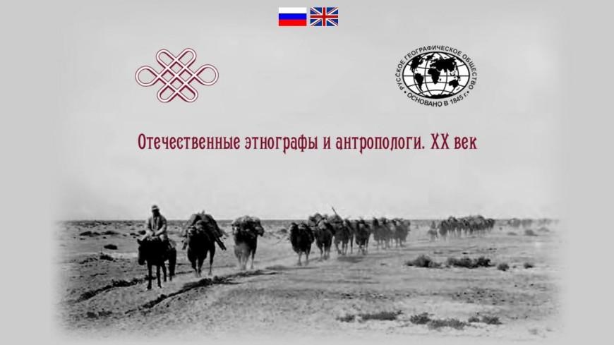 Российские и казахские ученые создали свой вариант интернет-энциклопедии