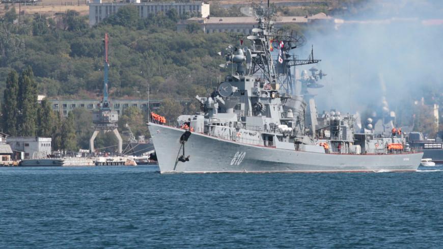 «Сметливый» начал слежку за американским эсминцем в Черном море