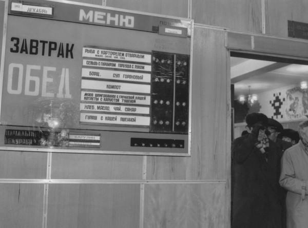 Кафе на двоих: как работал привокзальный общепит в СССР?