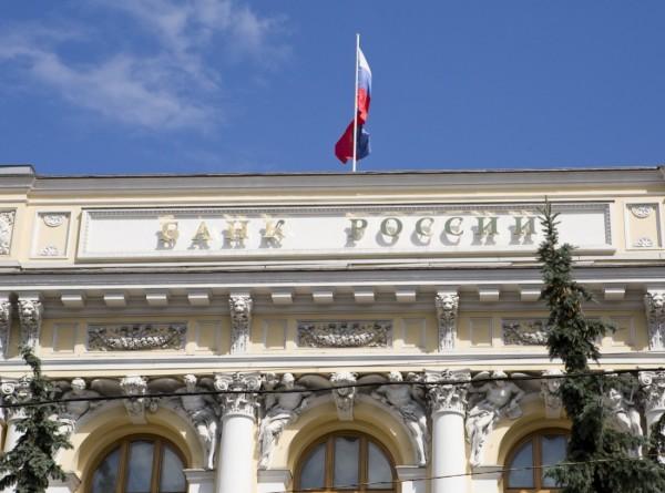 Банк России не станет менять ключевую ставку