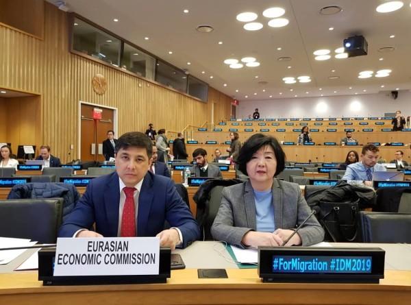 В ЕАЭС созданы все условия для реализации трудовых прав молодежи