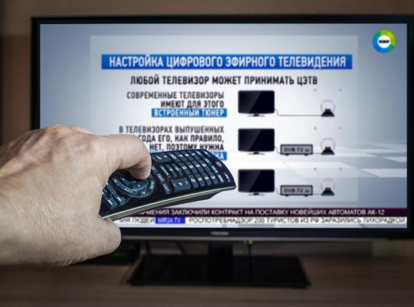 Цифровое телевидение в России: что нужно знать телезрителю?