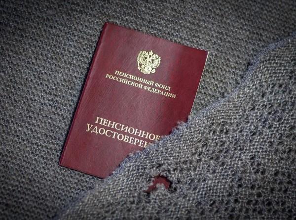 Российские пенсионеры получат «справедливые» доплаты