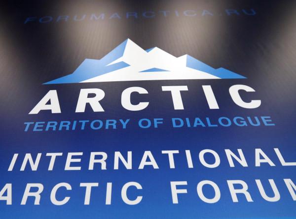 Опубликована архитектура деловой программы V Международного арктического форума