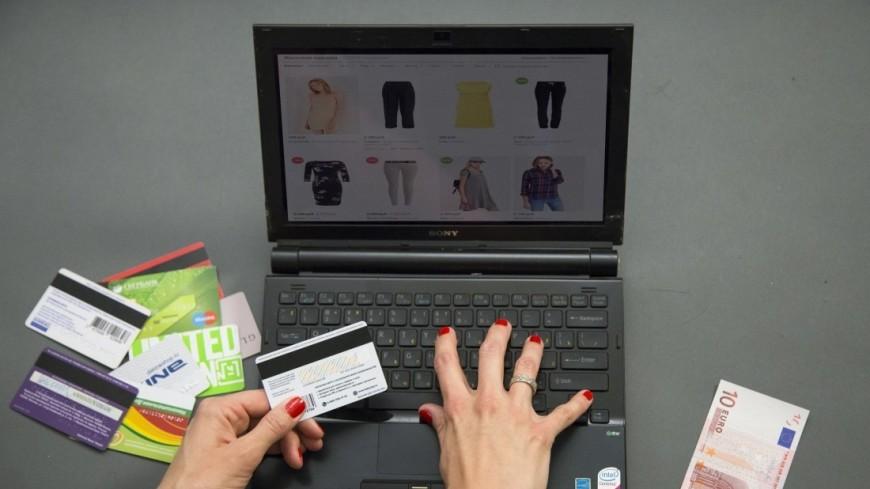 Покупки в интернете,интернет-магазин, кредитка, кредитная карта, виза, мастер-кард, Mastercard, компьютер, ноутбук, траты,