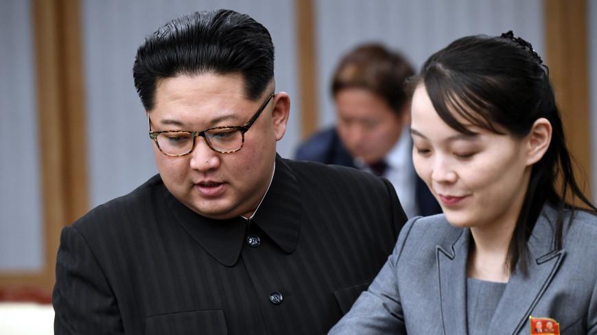 Сестру Ким Чен Ына избрали в парламент Северной Кореи