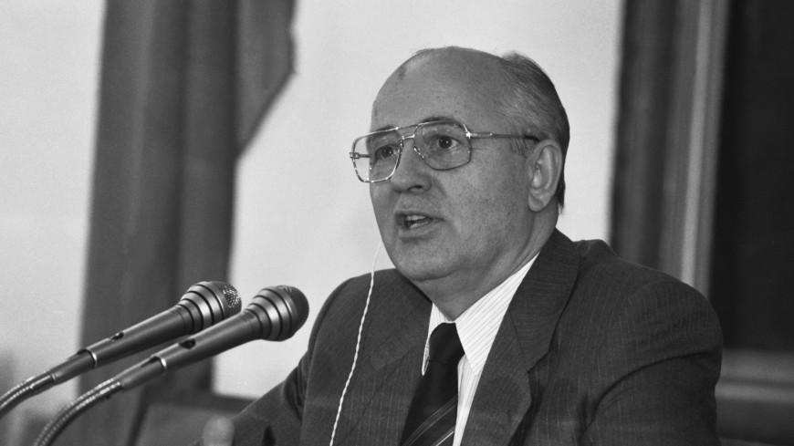 Что вы знаете о Михаиле Горбачеве?