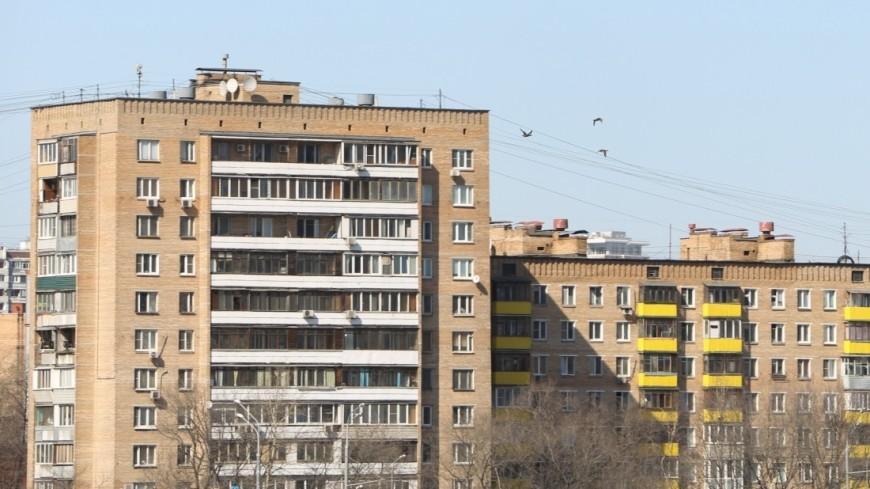 Назван средний бюджет на покупку «вторички» в Москве