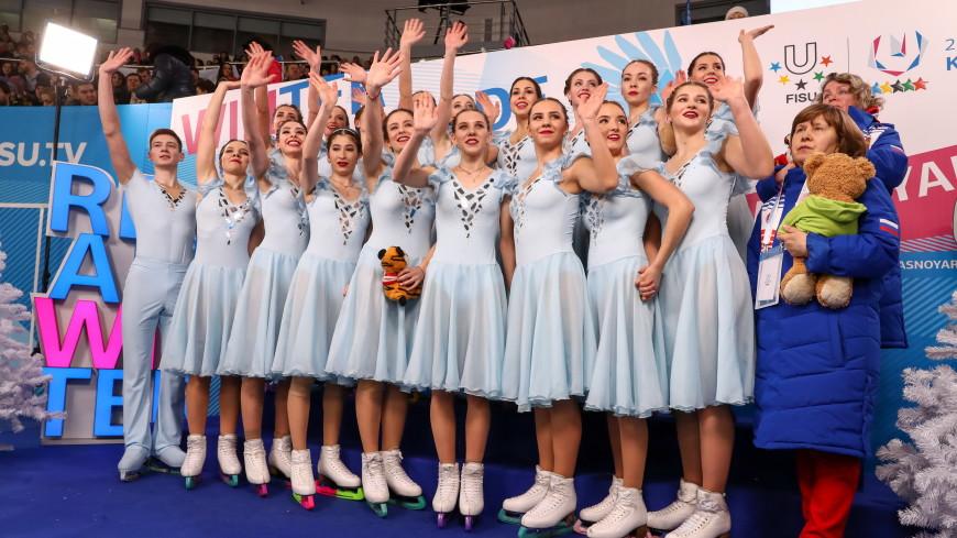 Российские фигуристы стали бронзовыми призерами Универсиады в синхронном катании