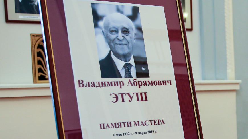 Актер Александр Олешко: Этуш останется в памяти благодаря ярким образам