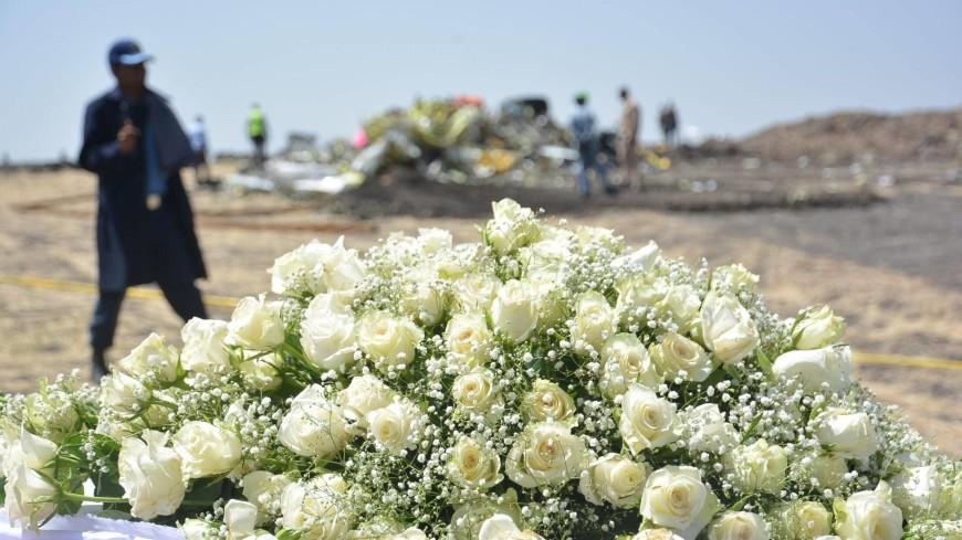 Родственники погибших в авиакатастрофе россиян прибыли в Эфиопию