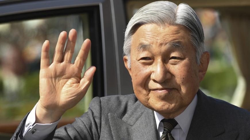 Император Японии передает трон старшему сыну