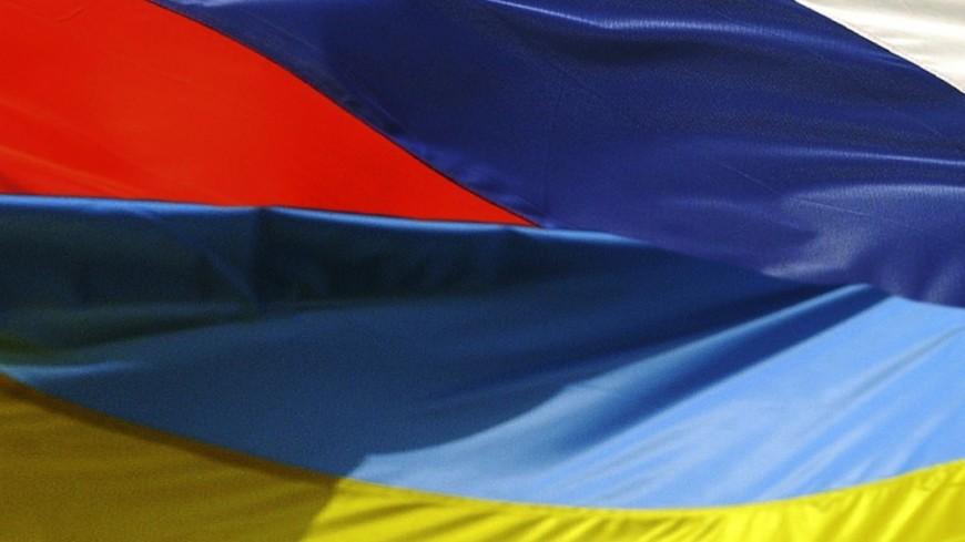 Опрос показал, что россияне и украинцы хорошо относятся друг к другу