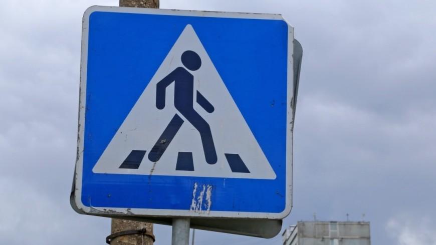 """Фото: Максим Кулачков (МТРК «Мир») """"«Мир 24»"""":http://mir24.tv/, пешеходы, пдд, дорожные знаки, дорожный знак """"пешеходная зона"""", пешеходный переход, пешеход"""