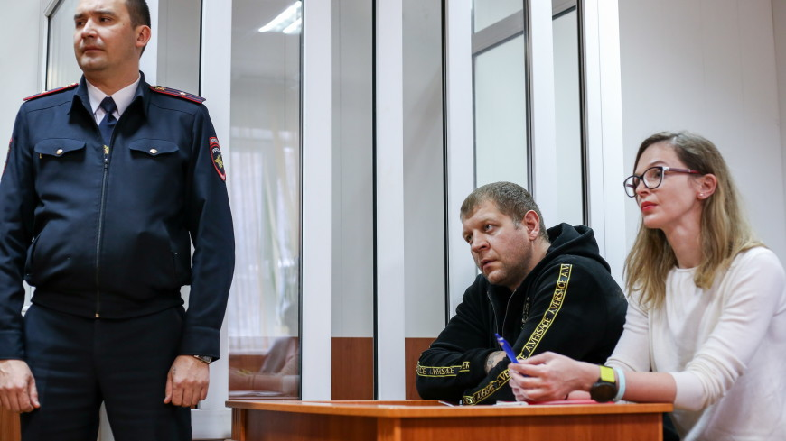 Емельяненко лишили водительских прав после инцидента в Кисловодске