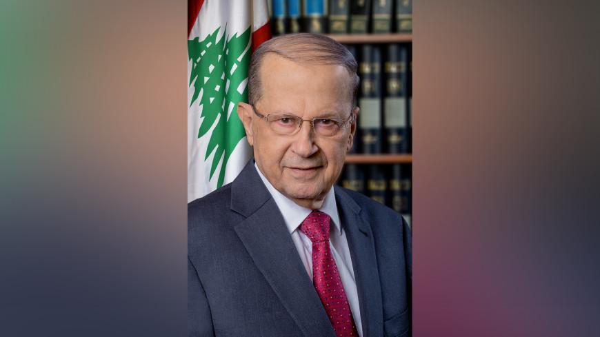 Президент Ливана отправляется на переговоры в Россию