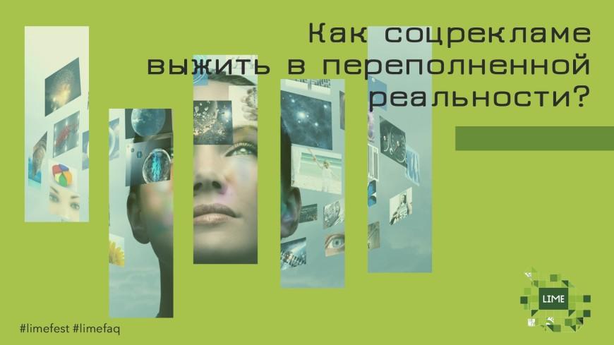 В ЦДХ прошел День социальной рекламы