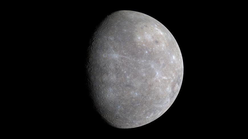 Вопреки законам физики: у Меркурия впервые нашли кольцо
