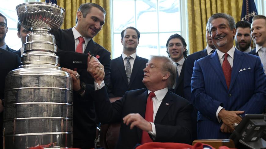Овечкин и другие: хоккеисты «Вашингтон Кэпиталз» пообщались с Трампом