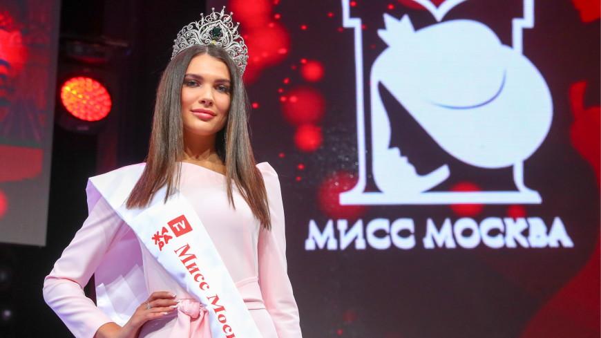 Появились новые подробности скандала с «Мисс Москва – 2018»