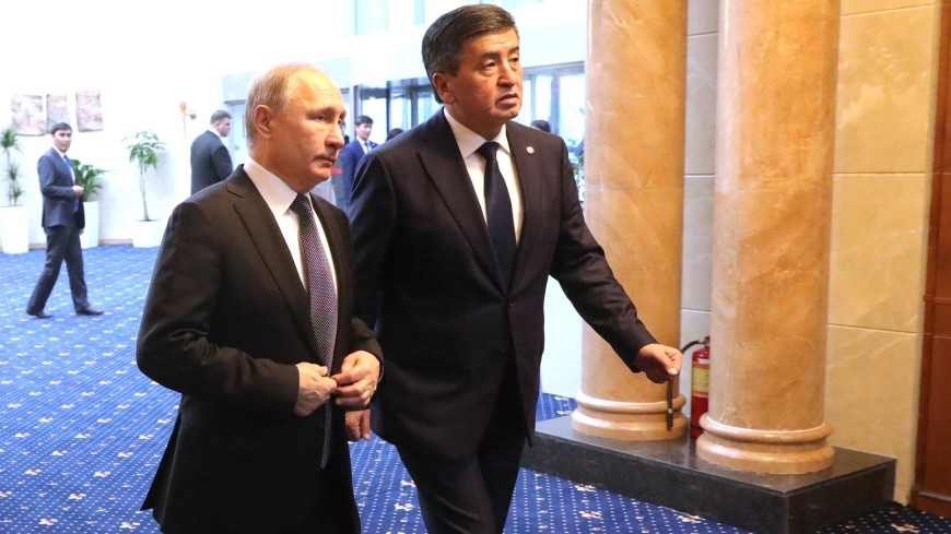 Жээнбеков назвал визит Путина в Бишкек историческим