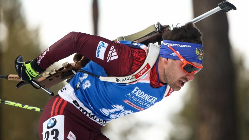 Биатлонист Гараничев зашел на два штрафных круга при одном промахе