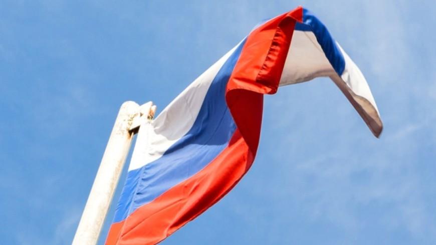 Россию причислили к энергетической супердержаве
