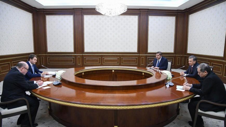 Узбекистан и Россия наметили перспективы сотрудничества