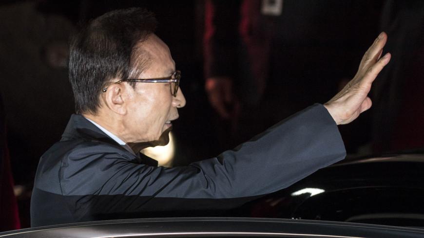 Осужденного за коррупцию экс-президента Южной Кореи отпустили за $900 тысяч