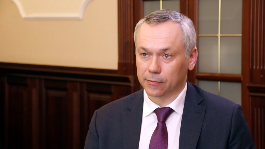Андрей Травников: Новосибирская область – это торговые ворота Сибири. ЭКСКЛЮЗИВ
