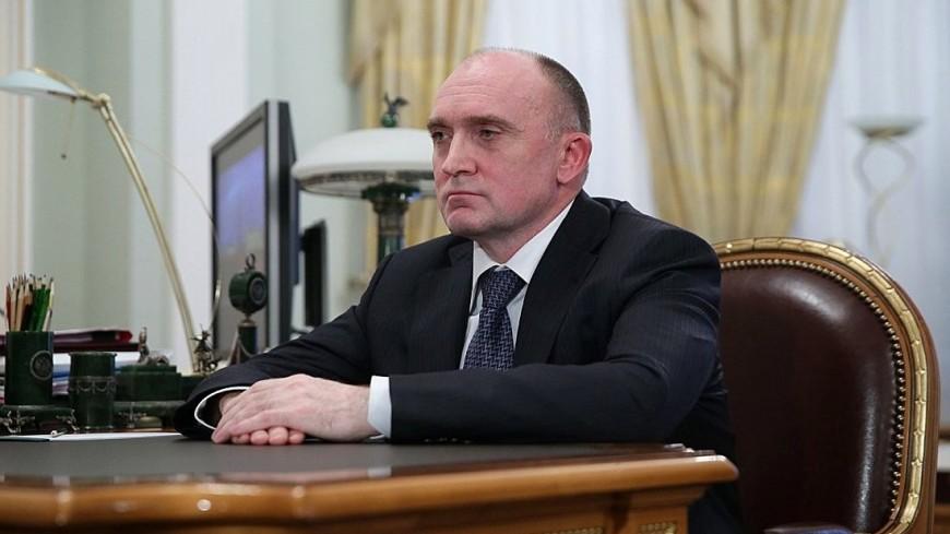 Челябинский губернатор Дубровский ушел в отставку, и.о. назначен Текслер