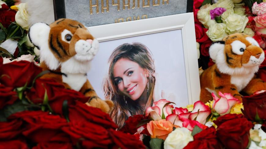 Началову похоронили в любимом платье рядом с журналистом Малашенко
