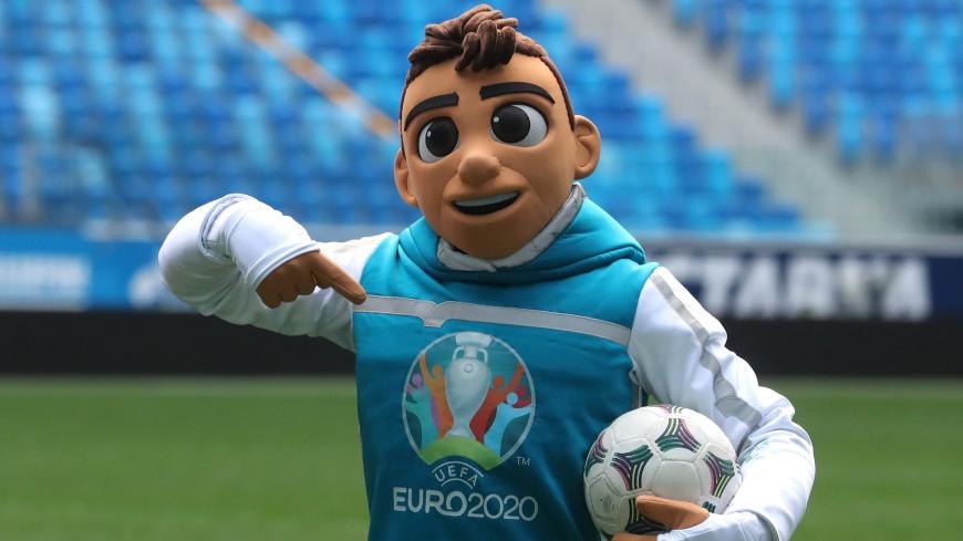 В Петербурге представили талисман Евро-2020