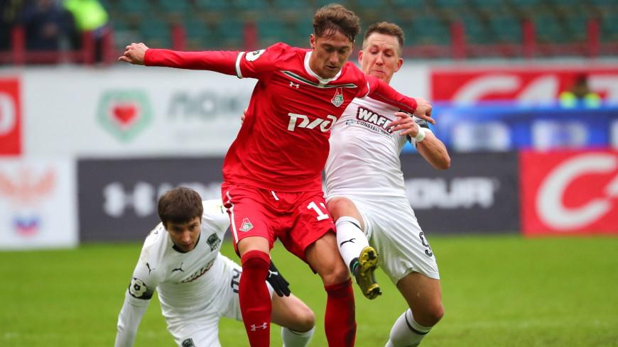 «Локомотив» обыграл «Краснодар» и поднялся на третье место