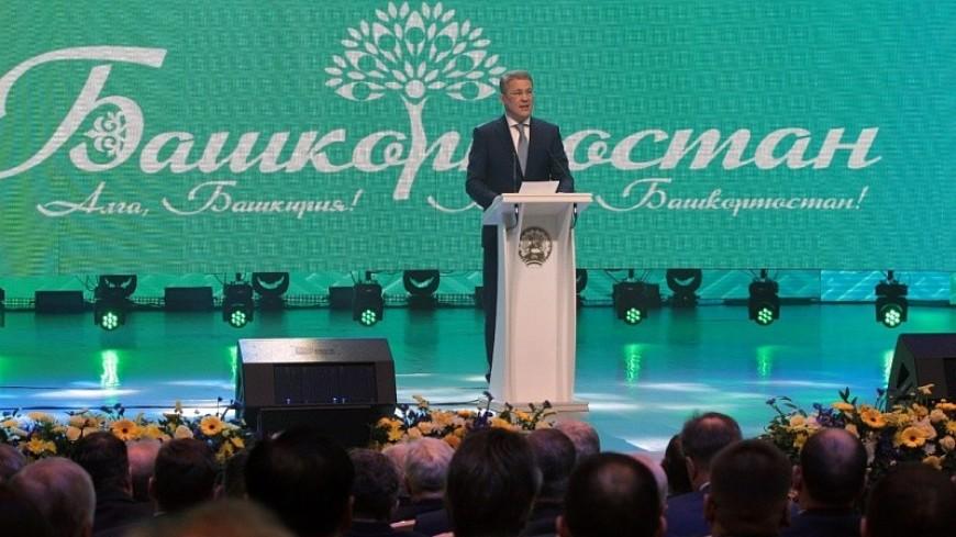 Золотой век: Радий Хабиров назвал Башкортостан уникальным регионом