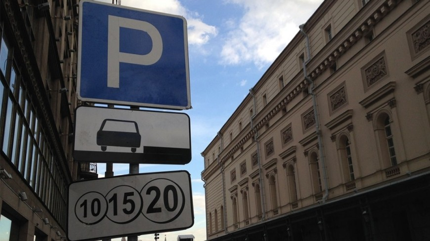 "Фото: Светлана Родина, ""«МИР 24»"":http://mir24.tv/, парковка"