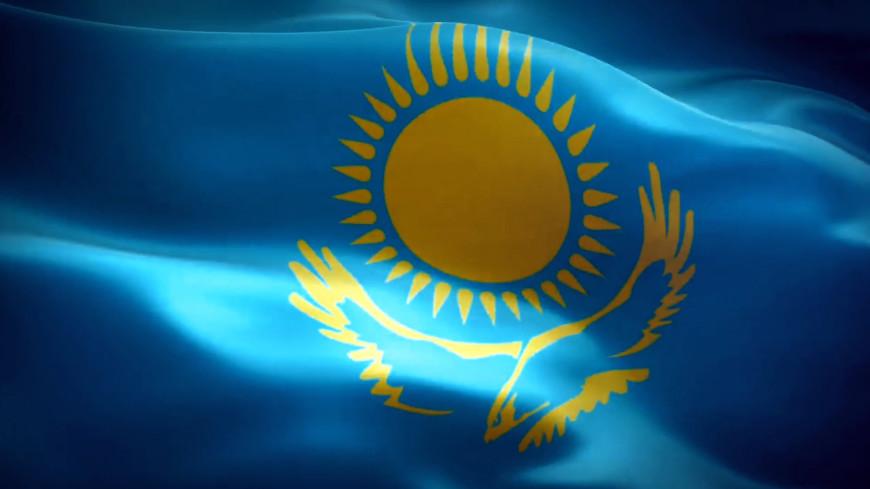 Вместе выгодно. Казахстан