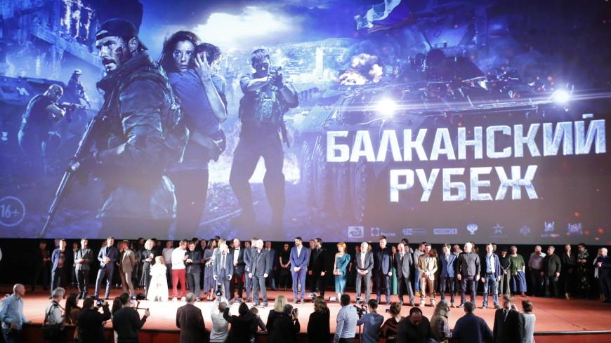 Секретная операция и сербские кинозвезды: чем примечателен «Балканский рубеж»
