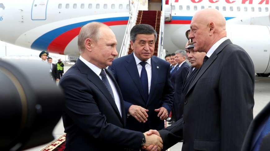Государственный визит Владимира Путина в Кыргызстан