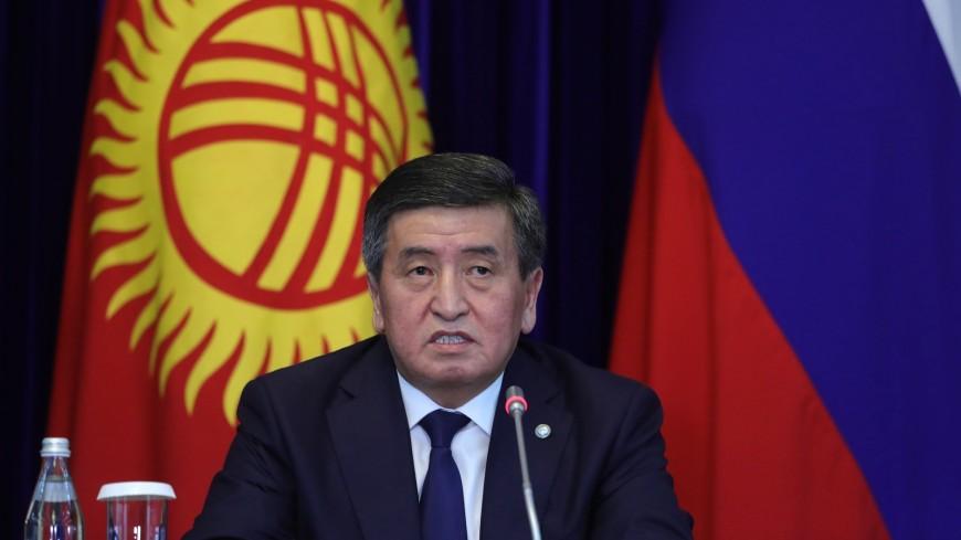 Жээнбеков призвал российский бизнес инвестировать в Кыргызстан