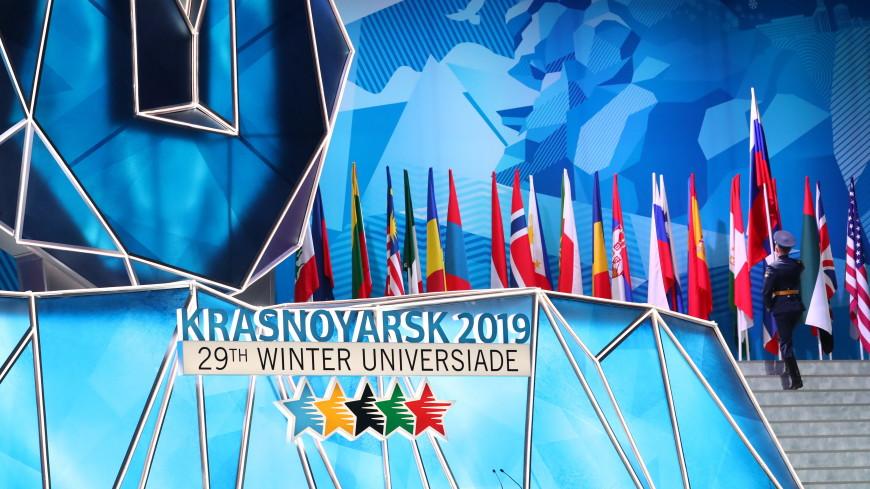 Самые-самые: Универсиада в Красноярске в цифрах
