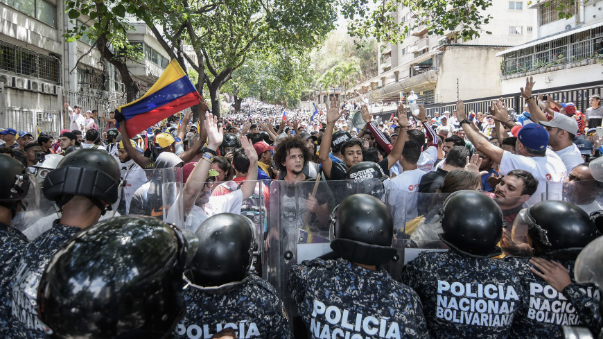 Власти Венесуэлы задержали более 500 человек за грабежи магазинов