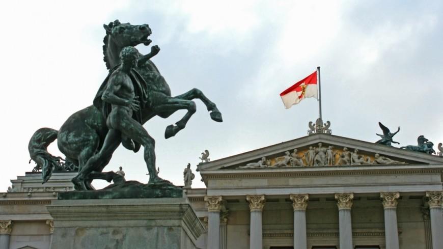 Австрия планирует открыть консульства в Петербурге и Новосибирске