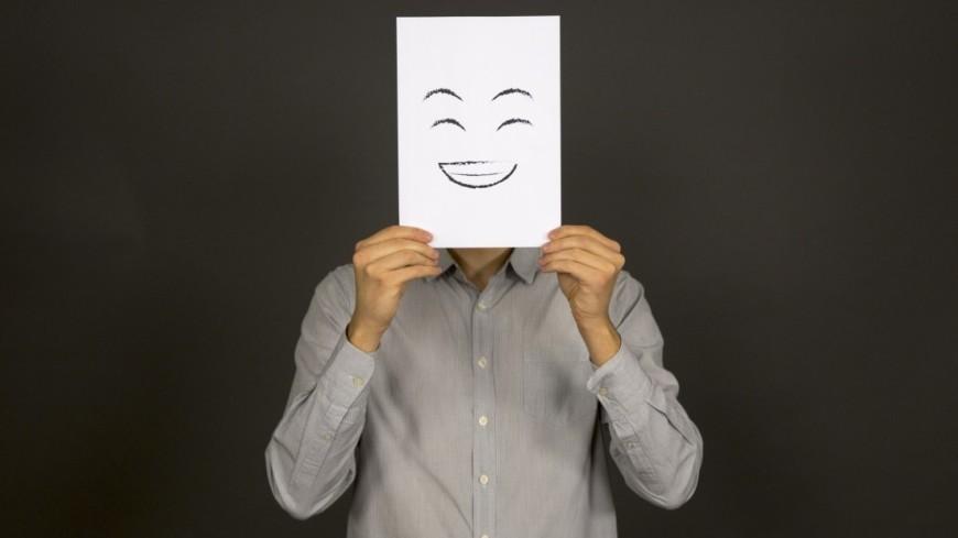 Пожилые люди оказались более восприимчивы к позитиву