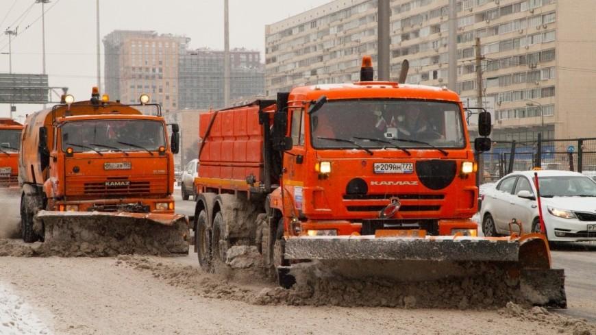 Московских водителей призвали отказаться от личного транспорта из-за непогоды