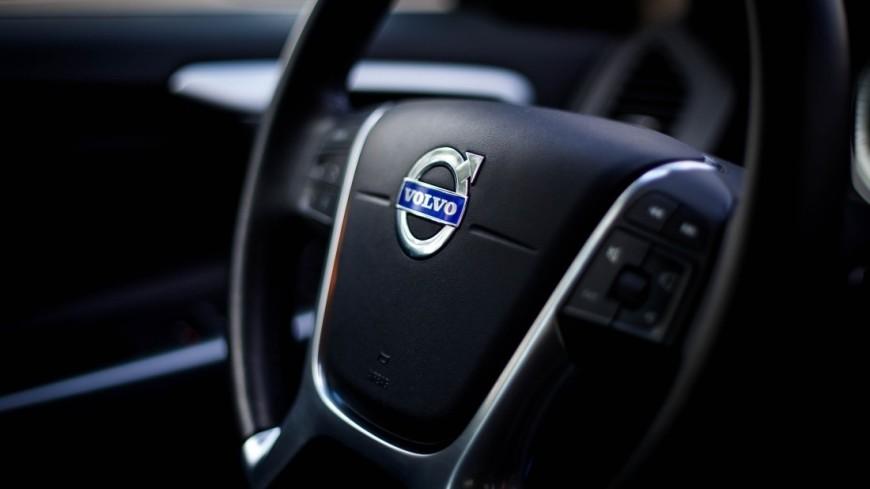 СМИ: Volvo запустит летом в России сервис длительной аренды авто