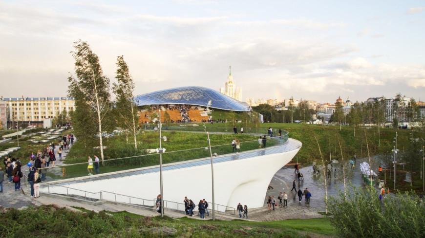 Ежегодный урбанистический форум в Москве пройдет в начале июля