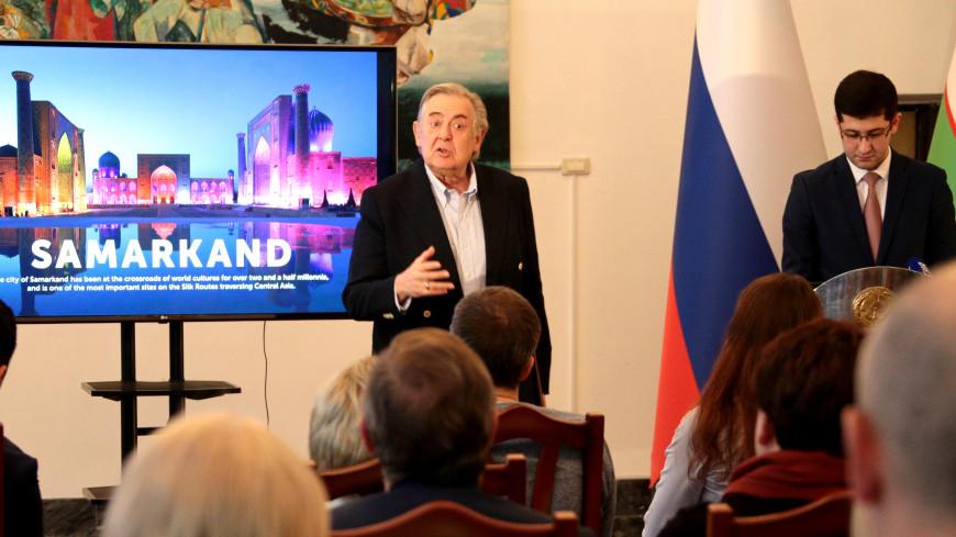 Юрий Стоянов: Узбекистан – это вкусно, красиво, гостеприимно