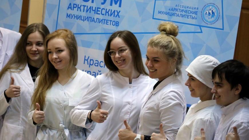 «Территория диалога»: в Петербурге пройдет II Форум арктических муниципалитетов